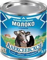 Молоко цельное сгущеное с сахаром, 8,5%, 360 г., 7Б Алексеевское АМКК