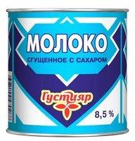 Молоко сгущ. с сах. 8,5%, 380г., в банке №7А Густияр