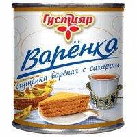 Сгущенка ВАРЕНАЯ с сах. 8,5%жир., 370г.,  в банке №7А Густияр